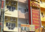 Bacione Bar & Room for Rent